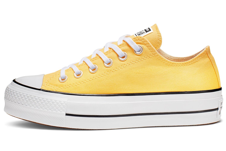zapatillas converse amarillas mujer tela