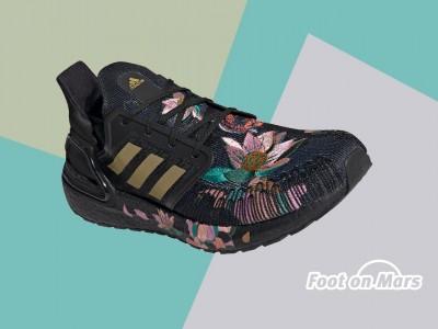 Celebramos el Año Nuevo Chino con las Ultraboost 20 de Adidas