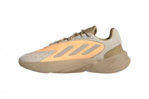 Zapatillas adidas OZELIA beige