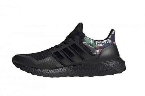 Zapatillas adidas ULTRABOOST DNA Multicolor
