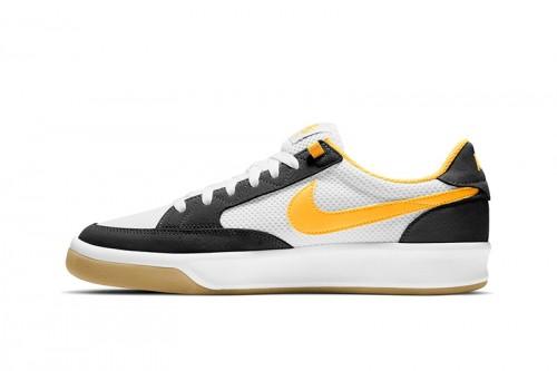 Zapatillas Nike SB Adversary Amarillas