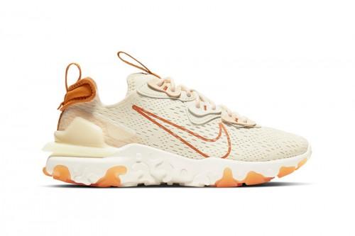 Zapatillas Nike React Vision Naranjas