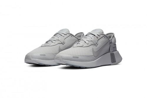 Zapatillas Nike Reposto gris