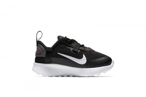 Zapatillas Nike REPOSTO Negras