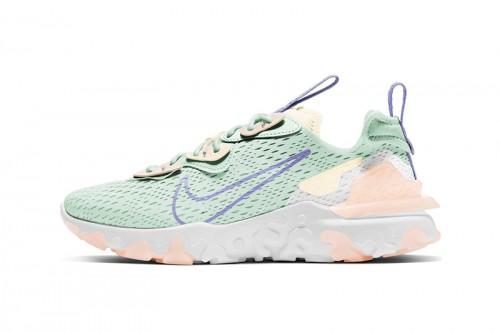 Zapatillas Nike React Vision Verdes