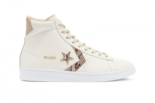 Zapatillas Converse Pro Leather Blancas