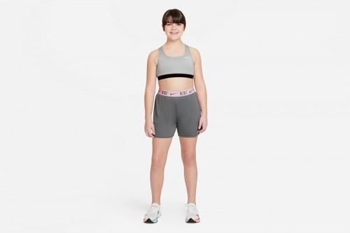 pantalones cortos Nike Dri-FIT Trophy Grises