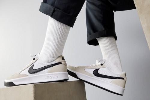 Zapatillas Nike SB Adversary Beiges