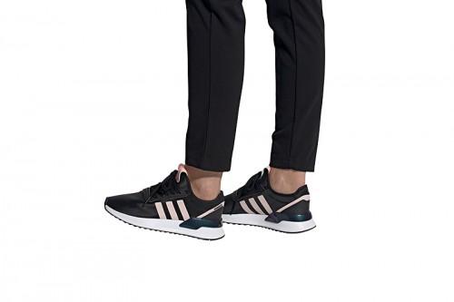 Zapatillas adidas U_PATH Negras